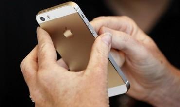 Πώς θα «σώσετε» μπαταρία στο iPhone